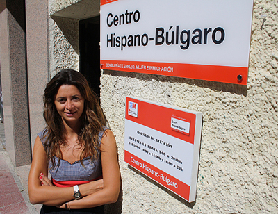 Centro Hispano-Búlgaro