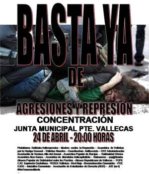 Cartel Concentración 24 de abril, 20 hrs. en la Junta Municipal de Puente de Vallecas