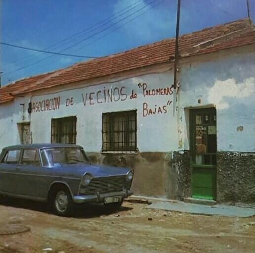 ESCORT PALOMERAS BAJAS